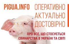 Журнал «Прибуткове свинарство»