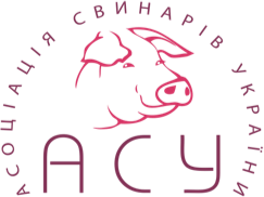 Асоціація свинарів України